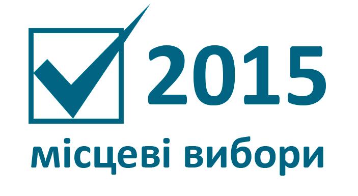 http://oporakr.org/images/logos/2015elect.jpg